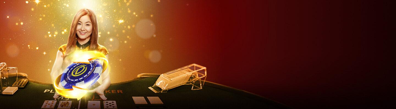 วงล้อเสี่ยงโชค เล่นไงให้ได้เงิน – เกมสนุกเล่นง่ายได้เงินจริง
