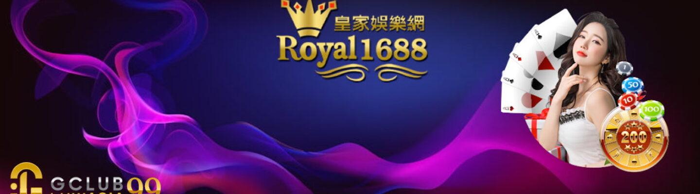 gclub royal1688 รีวิวคาสิโนออนไลน์ ที่ปลอดภัยที่สุดในไทย