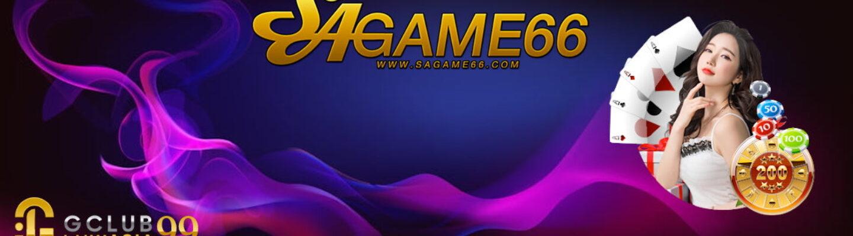 รีวิวคาสิโนออนไลน์ sa66 casino แบบละเอียดสำหรับผู้เล่น