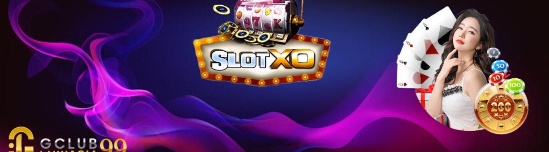 Slotxo สล็อตออนไลน์ รีวิวเว็บคาสิโนล่าสุด แบบครบเครื่อง