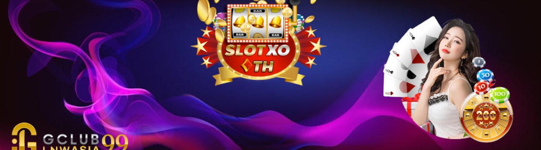 รีวิวเว็บไซต์ slotxoth เว็บสล็อตออนไลน์ได้เงินจริง
